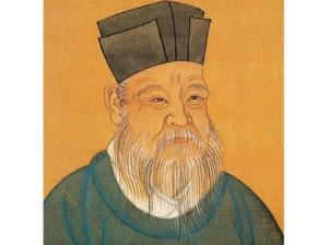 Shao Yung (1011–1077), filósofo chines da dinastia Song, que desenvolveu a Tradição do I Ching Flor de Ameixeira (Mei Hua Yi Shu).
