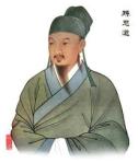 Sun Si Miao