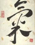 Ideograma Chi
