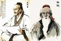 ( Zhang Zhonling e Hua Tuo, dois grandes médicos da dinastia Han)